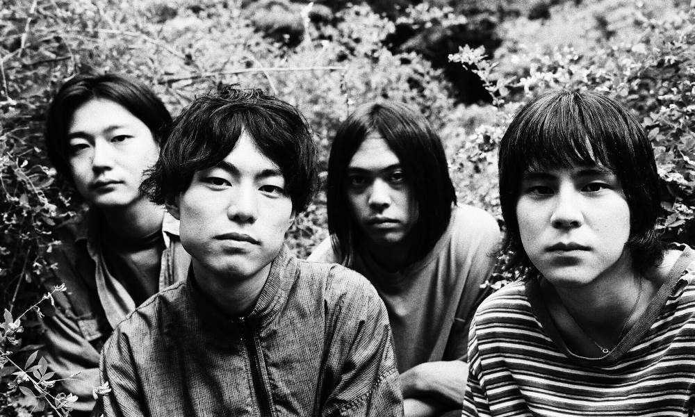 DYGL Band aus Tokyo